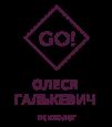 Галькевич Олеся Психолог-диетолог